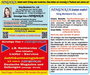 HALLO – DAS MAGAZIN – Werbeblock 2 – 300 x 250